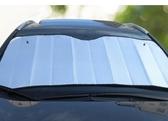 汽車遮陽擋前檔風玻璃防曬罩隔熱簾車內用遮陽板側窗遮光墊太陽擋 朵拉朵YC