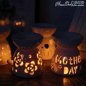 香薰爐敖世香薰燈精油燈臥室陶瓷家用蠟燭浪漫香薰爐復古會所  曼莎時尚