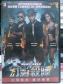 影音專賣店-P02-116-正版DVD*電影【幻影殺陣】-阿米爾汗