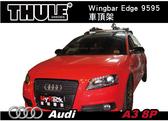 ||MyRack|| Audi A3 8P 車頂架 THULE Wingbar Edge 9595 || YAKIMA