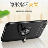 蘋果6splus手機殼6蘋果6s套軟硅膠全包防摔iphone6/7/8潮牌6plus個性  晴光小語