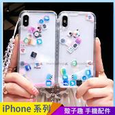創意圖標流沙殼 iPhone 11 pro Max 透明手機殼 可愛日韓風 iPhone11 保護殼保護套 防摔軟殼
