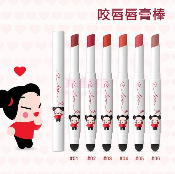 韓國 Karadium X PUCCA 氣墊筆 咬唇膏棒 1.4g 中國娃娃聯名限量款【特價】★beauty pie★