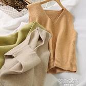8055針織馬甲女秋季新款女裝韓版寬鬆學生背心坎肩針織衫無袖上衣 【韓語空間】