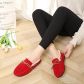 新款懶人棉鞋女冬季保暖加絨韓版低幫毛毛鞋平底豆豆鞋女鞋 【原本良品】