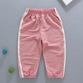 兒童防蚊褲女童夏季薄款空調褲寶寶時尚純棉燈籠褲男童寬鬆長褲子 伊衫風尚
