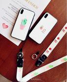 iPhone  6S 7 8 PLUS 手機殼 小仙女 可愛 草莓 保護套 全包 防摔 軟邊 硬殼 彩繪 玻璃殼