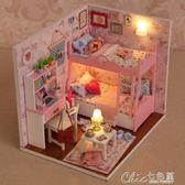 公主女童女孩生日禮物6-7-8-9-10歲兒童玩具娃娃屋仿真廚房過家家 Chic七色堇