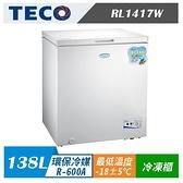 TECO 東元RL1417W 138L 臥式冷凍櫃