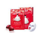 韓國 Merbliss~婚紗紅寶石面膜  27G*5片1盒  【花想容】