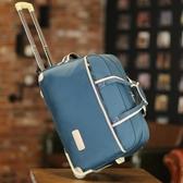 拉桿包 旅行包女手提大容量男拉桿包行李包可折疊防水待產包儲物包【雙十二快速出貨八折】