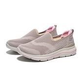 SKECHERS 休閒鞋 GO WALK STETCH FIT 藕紫粉 編織 格紋縫線 懶人鞋 女 (布魯克林) 124385WTPPK
