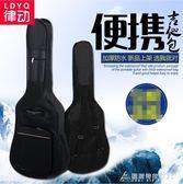 吉他包民謠吉他加厚吉他包 木吉他40寸雙肩琴包 吉他套背包吉他袋子 酷斯特數位3c YXS