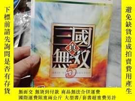二手書博民逛書店遊戲光盤罕見XBOX 360 三國真無雙 5 ( 光盤編號185