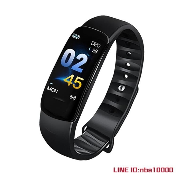智慧手錶C1S彩屏智慧手環多功能男女學生防水運動計步表安卓蘋果交換禮物