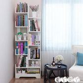 書櫃 書架落地簡約現代簡易客廳樹形置物架兒童學生實木組合創意小書櫃【全館9折】