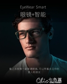 藍芽眼鏡 鉑典K1防藍光骨傳導智慧藍芽眼鏡耳機多功能無線觸控骨傳導運動款YXS 【快速出貨】