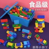 兒童積木桌多功能塑料玩具益智大顆粒男孩女孩寶寶拼裝拼插legao NMS蘿莉小腳丫
