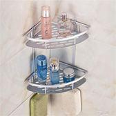 衛生間落地三角形浴室洗發水不銹鋼三腳架置物架層  9號潮人館igo