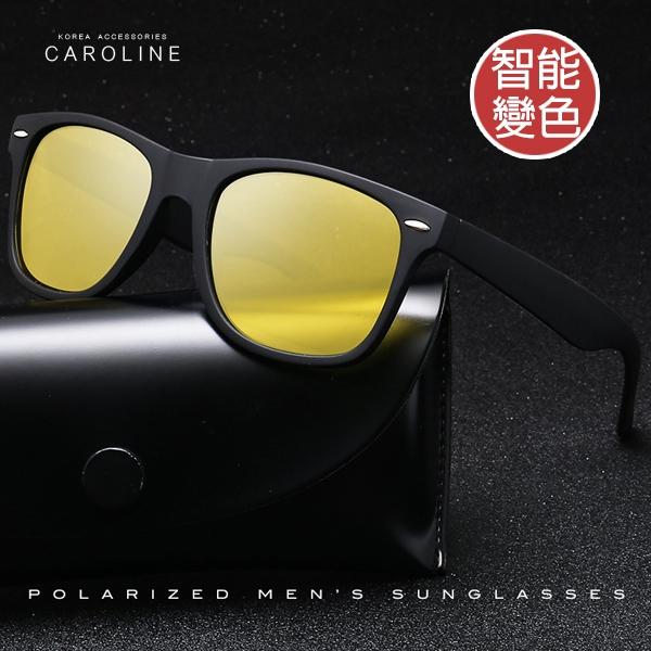 《Caroline》年度最新款潮流時尚日夜兩用變色智能變色太陽眼鏡 72768