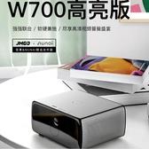 小型投影儀 3D新款家庭影院4K便攜式投墻2019高亮版V聯合手機投影機TA4793【極致男人】