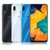 Samsung Galaxy A30 4G/64G【內附保護套+保貼】