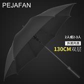 長柄傘 雨傘加大加固加厚長柄男大號女超大雙人自動防風