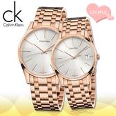 CK手錶專賣店 K4N21646+K4N23646 對錶 玫瑰金 白面 石英 藍寶石水晶玻璃 不鏽鋼錶殼錶帶