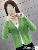 早秋新款針織衫女開衫牛油果綠短款外搭寬鬆披肩空調衫小外套 范思蓮恩