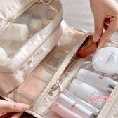 化妝包 旅行洗漱包女防水男士女士洗漱包便攜化妝包收納袋出差旅游洗簌包 3色