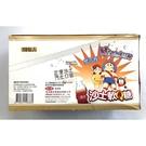 您可吞軟糖—沙士/10包/盒【合迷雅好物超級商城】