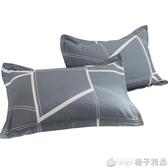 南極人純棉枕套一對裝枕頭套48X74CM雙人單人學生全棉枕芯內膽套 (橙子精品)