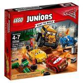 LEGO 樂高  Juniors Thunder Hollow Crazy 8 Race 10744
