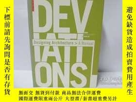 二手書博民逛書店Deviations:罕見Designing Architect