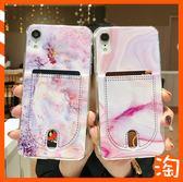 四角加厚IPhone8 IPhone7 I6s Plus保護殼 蘋果I6 I7可插卡手機殼時尚大理石紋防摔軟殼插卡保護套