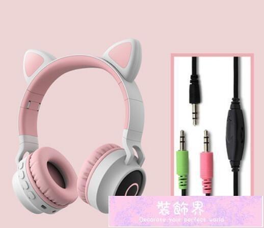 少女心帶麥克風韓版可愛頭戴式無線耳麥耳機貓耳貓耳朵女生款潮帶 装饰界