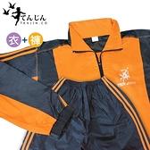 天神牌運動型二件式套裝風雨衣TJ-919(3XL號)(顏色隨機)