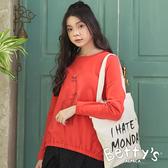 betty's貝蒂思 童趣數字連線公仔T-shirt(紅色)