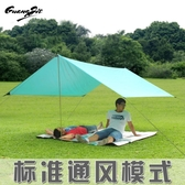 便攜戶外天幕 雨棚遮陽棚遮陽篷帳篷雨篷加大沙灘帳篷野外用品