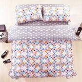 100%精梳純棉 雙人床包被套四件組 奇妙世界 台灣製