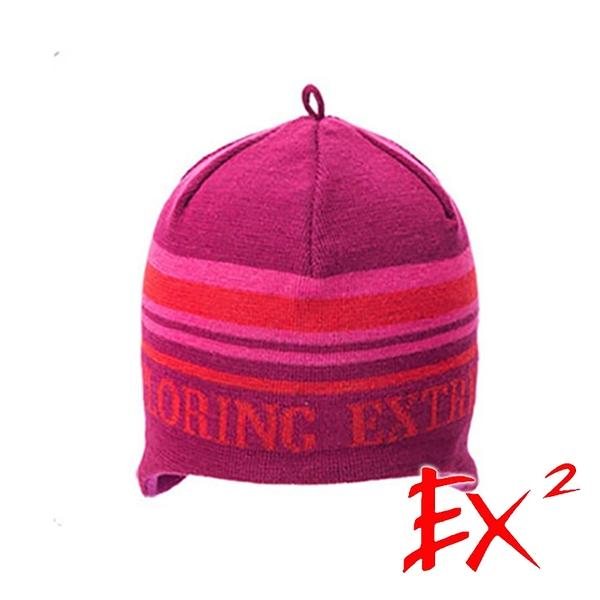 EX2 針織保暖護耳帽『紫紅』(58cm) 針織帽.造型帽.毛帽.毛線帽.帽子.禦寒.防寒.保暖 366039