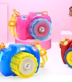 泡泡機 吹泡照相機泡泡機器全自動不漏水吹泡泡水電動補充液兒童玩具  艾維朵