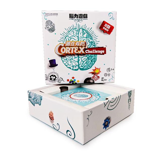 【樂桌遊】勝在有腦 2 CORTEX 2 Challenge BW0182-B