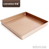 chefmade學廚 烘焙模具 香檳金色11寸不黏正方形烤盤 蛋糕捲烤盤