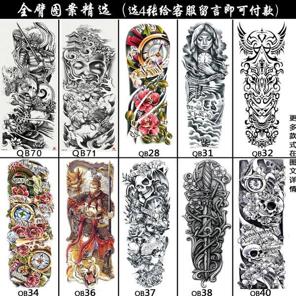 8張 花臂紋身貼防水男女持久3D仿真刺青全臂紋身貼紙【時尚大衣櫥】