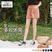 《KG0501》高含棉腰鬆緊抽繩多色寬版短褲 OrangeBear