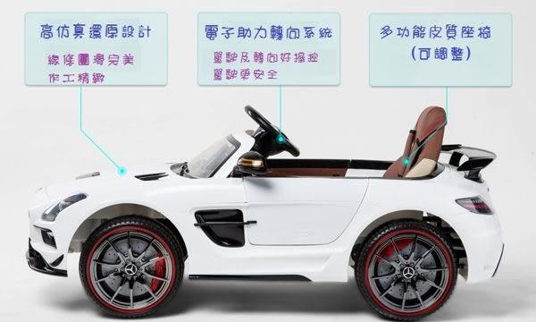 *粉粉寶貝玩具*正原廠授權Benz 賓士SLS AMG 頂級超跑~雙驅電動遙控童車 兒童可乘坐電動車