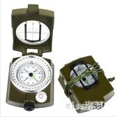 美式多功能戶外登山裝備羅盤夜光專業指南針 YX3516『miss洛羽』TW