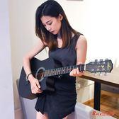 吉他 吉他初學者女生入門民謠38寸木吉他單板男生新手自學41寸學生旅行T 13色