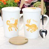 杯子骨瓷杯原創 生肖新品簡約水杯馬克杯陶瓷杯帶蓋勺咖啡杯子卡通杯茶杯酷我衣櫥